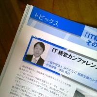 架け橋2015.上期