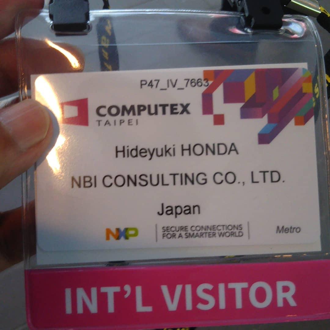 COMPUTEX Taipei2018
